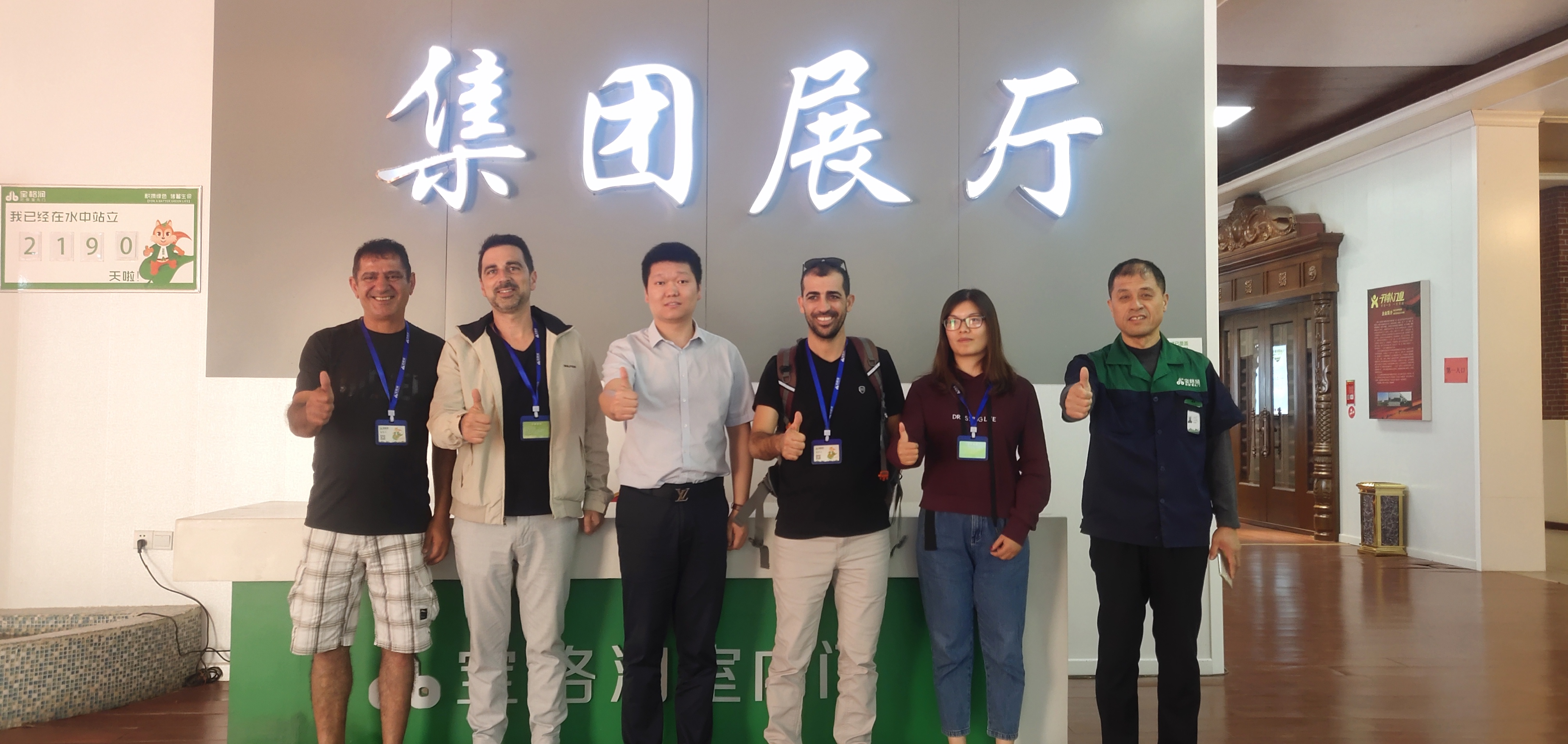 Foreign VIP customers visit Protect Green and sign large orders